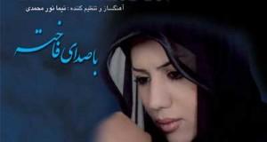 Fakhtae
